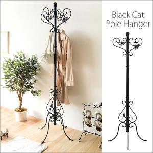 商品名 黒猫ポールハンガー サイズ 幅60×奥行き60×高さ180cm 材質 スチール(エポキシ樹脂...