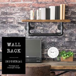 商品名 ウォールラック INDUSTRIAL(インダストリアル) サイズ 幅61×奥行き25×高さ2...