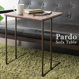 商品名 ソファテーブル Pardo(パルド) サイズ 幅45×奥行き35×高さ55cm 材 質 合成...