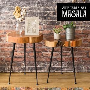 商品名 サイドテーブルセット MASALA(マサラ) サイズ 大:幅40×奥行き34×高さ51cm&...