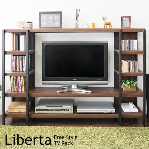 商品名 フリーテレビラック Liberta(リベルタ) サイズ 幅162×奥行き35×高さ115cm...