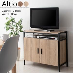 ハイタイプテレビ台 おしゃれ キャビネットテレビ台 Altio(アルティオ)|adhocplus
