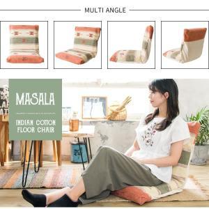 座椅子 リクライニング インド綿座椅子 MASALA(マサラ)|adhocplus|14