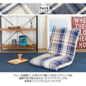 座椅子 リクライニング インド綿座椅子 MASALA(マサラ)|adhocplus|09