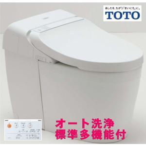 【TOTO】ネオレスト タンクレス ウォシュレット一体型便器 NJ1 【ポイント10倍】|adi-next