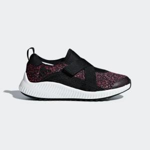 セール価格 アディダス公式 シューズ スポーツシューズ adidas フォルタスリッポン K|adidas