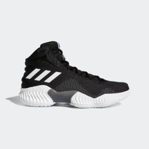 期間限定 さらに30%OFF 7/22 17:00〜7/26 16:59 アディダス公式 シューズ スポーツシューズ adidas プロバウンス|adidas