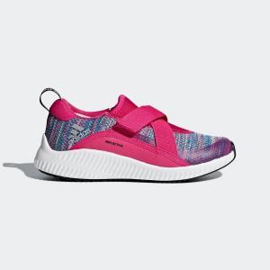 セール価格 アディダス公式 シューズ スポーツシューズ adidas フォルタスリッポン ウィンター K|adidas