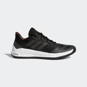 セール価格 アディダス公式 シューズ スポーツシューズ adidas Harden BTE 2|adidas