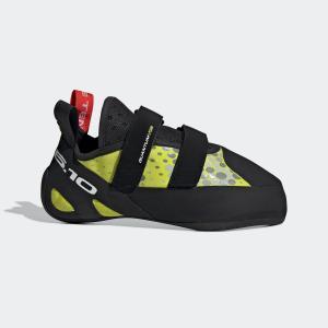返品可 送料無料 アディダス公式 シューズ スポーツシューズ adidas QUANTUM VCS p0924|adidas
