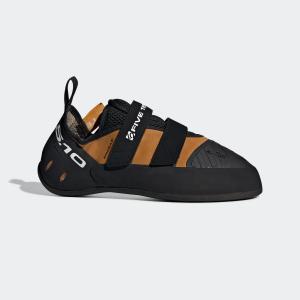 返品可 送料無料 アディダス公式 シューズ スポーツシューズ adidas アナサジ プロ / ANASAZI PRO p0924|adidas