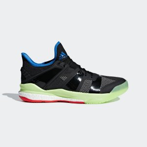 全品送料無料! 08/14 17:00〜08/22 16:59 返品可 アディダス公式 シューズ スポーツシューズ adidas スタビル X / STABIL X|adidas