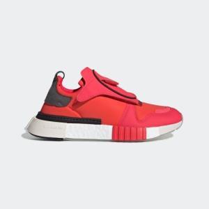 全品送料無料! 08/14 17:00〜08/22 16:59 セール価格 アディダス公式 シューズ スニーカー adidas フューチャーペーサー / FUTUREPACER|adidas