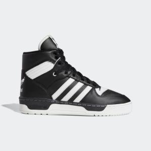 全品送料無料! 08/14 17:00〜08/22 16:59 セール価格 アディダス公式 シューズ スニーカー adidas ライバルリー / RIVLRY|adidas