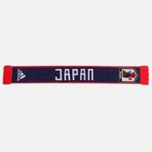 セール価格 アディダス公式 アクセサリー スカーフ adidas サッカー日本代表 スカーフ|adidas