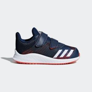 全品送料無料! 6/21 17:00〜6/27 16:59 セール価格 アディダス公式 シューズ スポーツシューズ adidas フォルタラン CF I|adidas