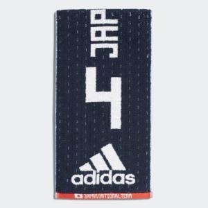 全品ポイント15倍 07/19 17:00〜07/22 16:59 セール価格 アディダス公式 アクセサリー タオル adidas サッカー日本代表 ナンバータオル4|adidas