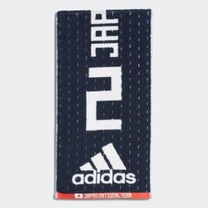 全品ポイント15倍 07/19 17:00〜07/22 16:59 セール価格 アディダス公式 アクセサリー タオル adidas サッカー日本代表 ナンバータオル2|adidas