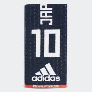 全品ポイント15倍 07/19 17:00〜07/22 16:59 セール価格 アディダス公式 アクセサリー タオル adidas サッカー日本代表 ナンバータオル10|adidas