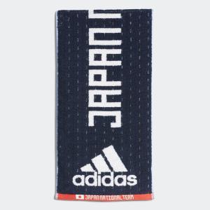セール価格 アディダス公式 アクセサリー タオル adidas サッカー日本代表 ジャージータオル|adidas
