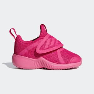 全品ポイント15倍 07/19 17:00〜07/22 16:59 セール価格 アディダス公式 シューズ スポーツシューズ adidas フォルタランエックス 2 CF I|adidas