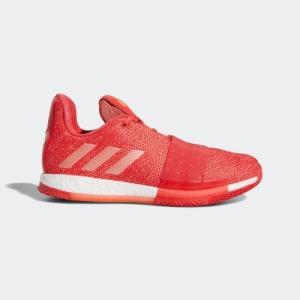セール価格 送料無料 アディダス公式 シューズ スポーツシューズ adidas ハーデン Vol.3|adidas
