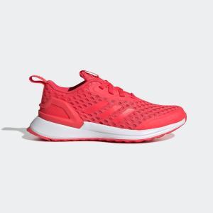 全品ポイント15倍 07/19 17:00〜07/22 16:59 セール価格 アディダス公式 シューズ スポーツシューズ adidas ラピダランエックス 2 クール K|adidas
