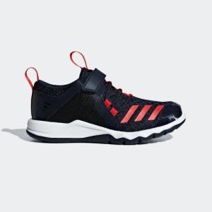セール価格 アディダス公式 シューズ スポーツシューズ adidas ラピダフレックス EL K|adidas
