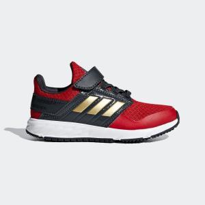 返品可 アディダス公式 シューズ スポーツシューズ adidas アディダスファイト p0924|adidas