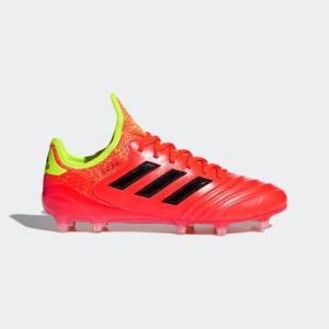 アウトレット価格 送料無料 アディダス公式 シューズ スパイク adidas コパ 18.1 FG/AG【FIFAワールドカップTM 契約選手着用カラー】|adidas