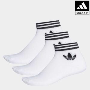 全品送料無料! 08/14 17:00〜08/22 16:59 返品可 アディダス公式 アクセサリー ソックス adidas オリジナルス アンクルソックス|adidas