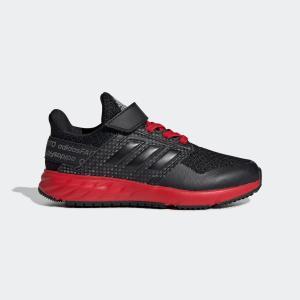 返品可 アディダス公式 シューズ スポーツシューズ adidas アディダスファイト FLASH EL K p0924|adidas