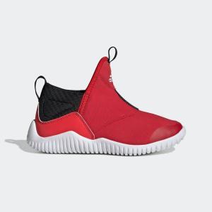 セール価格 アディダス公式 シューズ スポーツシューズ adidas ラピダゼン / RapidaZen|adidas