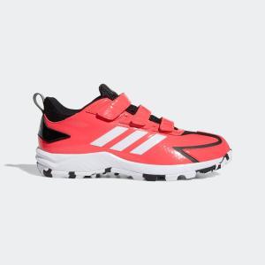 返品可 アディダス公式 シューズ スポーツシューズ adidas アディピュア TR p0924|adidas