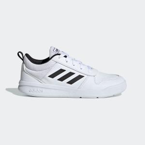 セール価格 アディダス公式 シューズ スポーツシューズ adidas ADIVECTOR K|adidas
