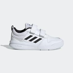 セール価格 アディダス公式 シューズ スポーツシューズ adidas ADIVECTOR C|adidas