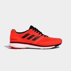 全品ポイント15倍 7/11 17:00〜7/16 16:59 返品可 送料無料 アディダス公式 シューズ スポーツシューズ adidas adizero Japan 4 w|adidas