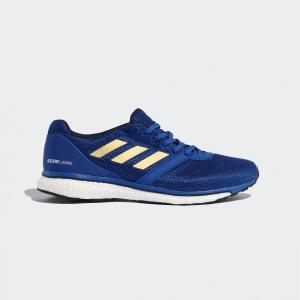 返品可 送料無料 アディダス公式 シューズ スポーツシューズ adidas アディゼロ ジャパン 4 / adizero Japan 4 p0924|adidas