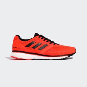 全品ポイント15倍 7/11 17:00〜7/16 16:59 返品可 送料無料 アディダス公式 シューズ スポーツシューズ adidas adizero Japan 4 m|adidas