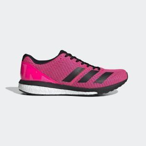 返品可 送料無料 アディダス公式 シューズ スポーツシューズ adidas アディゼロ ボストン 8 ワイド / adizero Boston 8 wide|adidas