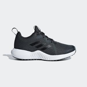 返品可 アディダス公式 シューズ スポーツシューズ adidas フォルタランエックス 2 K|adidas