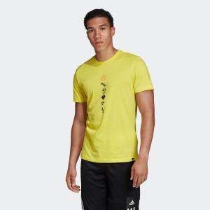 返品可 アディダス公式 ウェア トップス adidas ハーデン 半袖Tシャツ / Harden Tee|adidas