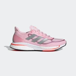 セール価格 返品可 送料無料 アディダス公式 シューズ・靴 スポーツシューズ adidas Supe...