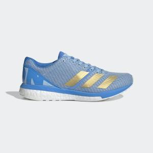 返品可 送料無料 アディダス公式 シューズ スポーツシューズ adidas アディゼロ ボストン 8 w / adizero Boston 8 w p0924|adidas