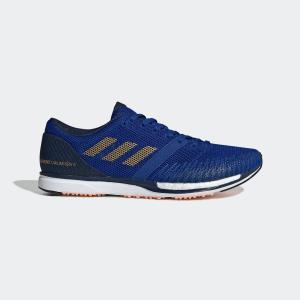 返品可 送料無料 アディダス公式 シューズ スポーツシューズ adidas アディゼロ タクミ セン 5 / ADIZERO TAKUMI SEN 5 p0924|adidas