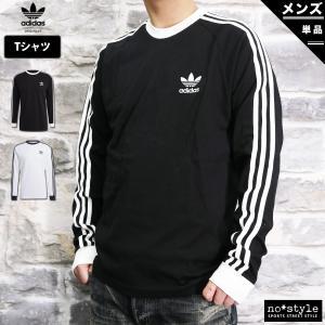 アディダス オリジナルス 長袖Tシャツ メンズ 上 adidas originals ロンT トレフォイル 三つ葉 3ストライプ 長袖 14211 送料無料 新作 adistyle