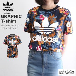 アディダス オリジナルス Tシャツ レディース 上 adidas originals 三つ葉 トレフォイル ロゴ 半袖 HER STUDIO LONDON 24254 送料無料 新作 adistyle