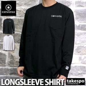 コンバース 長袖Tシャツ メンズ 上 CONVERSE ロンT ポケットT ポケT 長袖 CA212383L 送料無料 あすつく 新作|adistyle