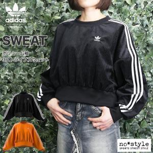 アディダス オリジナルス スウェットシャツ レディース 上 adidas originals 三つ葉 トレフォイル ベロア ボリューム袖 ゆったり ク|adistyle