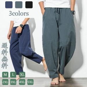 『送料無料』 メンズ ロング ワイドパンツ ズボン 綿 パンツ ボトムス 男性 大きいサイズ リラックス パンツ カジュアル ナチュラル オシャレ|adlibitum